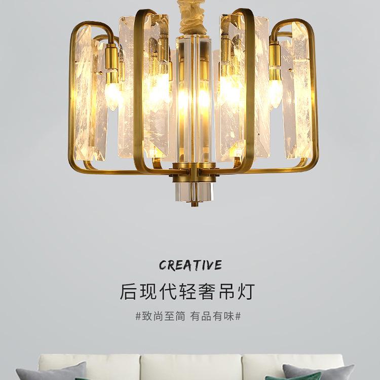 ASA-17980轻奢天然棉絮水晶灯