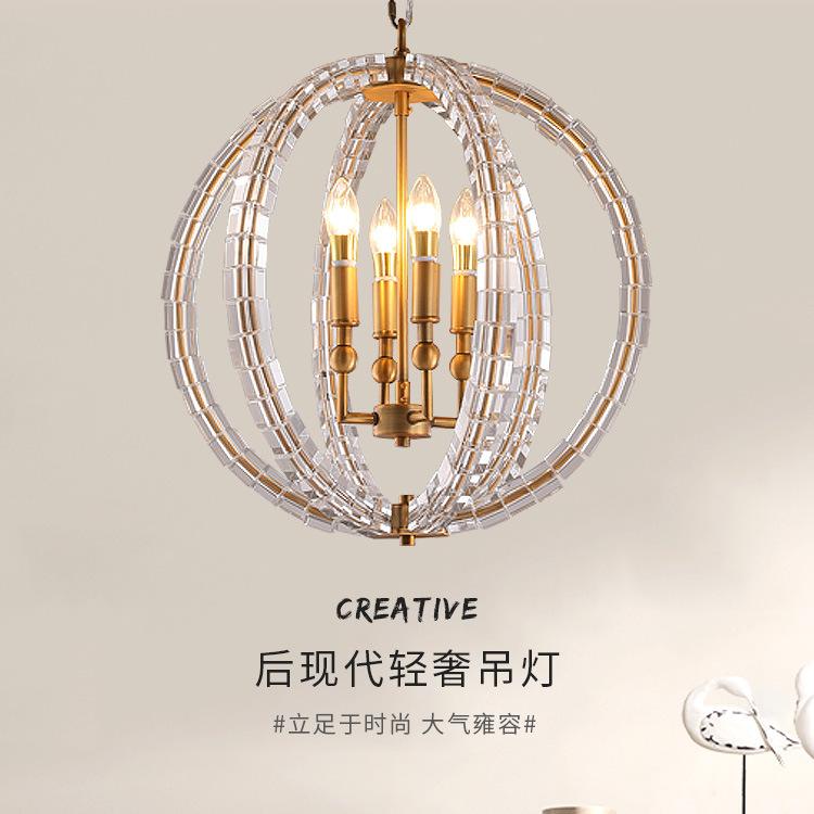 ASA-17908轻奢水晶灯