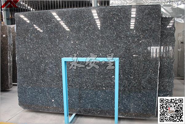 福建藍珍珠石材廠家