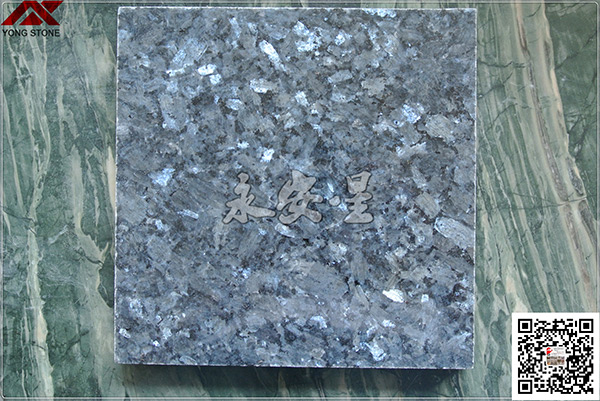 藍珍珠石材