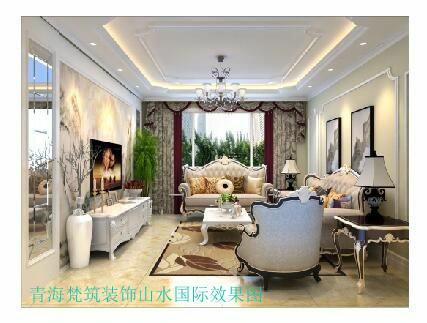 青海房屋改造