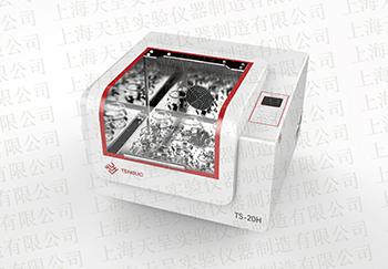 TS-80C台式恒温摇床
