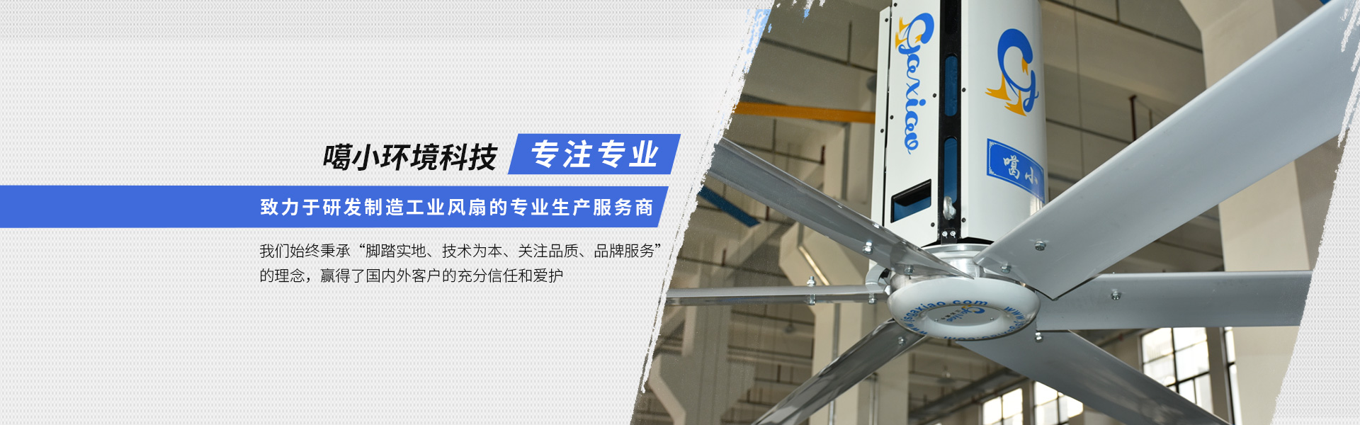 江苏噶小环境科技有限公司