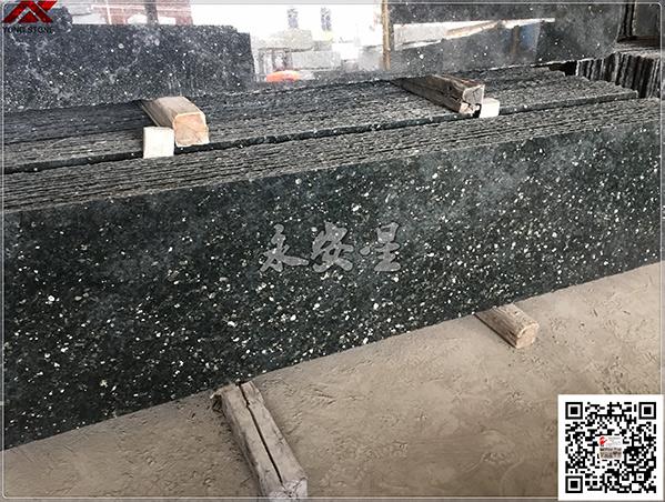 福建绿星石材
