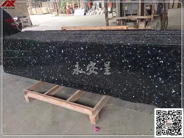福建綠星石材