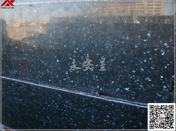 福建綠星石材廠家