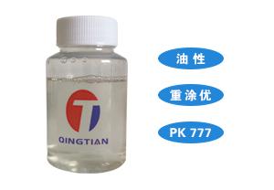 DH-3077 氟改性流平剂