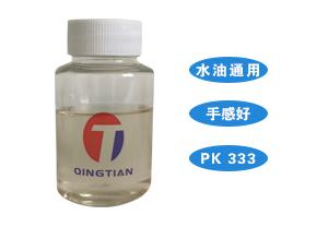 DH-4033A 有机硅流平剂