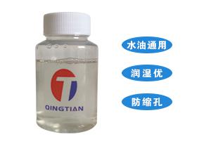 DH-4073基材润湿剂