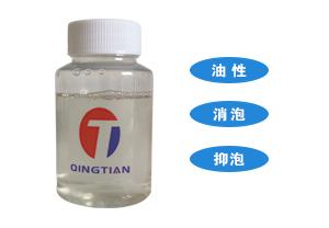 DH-2055有机硅消泡剂