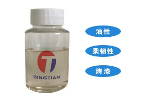 DH-7200 附着力促进剂