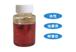 DH-7380 油墨附着力促进剂