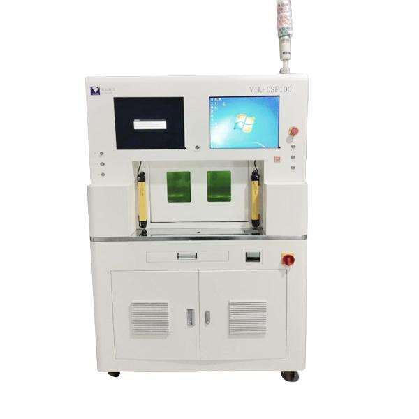 高精型VS610D自動送錫絲激光焊接機