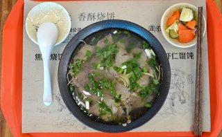 你的身体需要一碗牛肉汤来暖暖