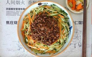 牛肉炖萝卜,营养又暖胃