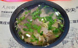 自己动手做碗牛肉汤,美味解馋