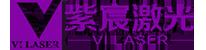 激光焊接機-紫宸激光