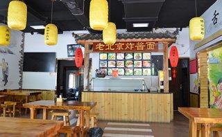 淄博洪福餐饮告诉你:如何辨别牛肉的真假