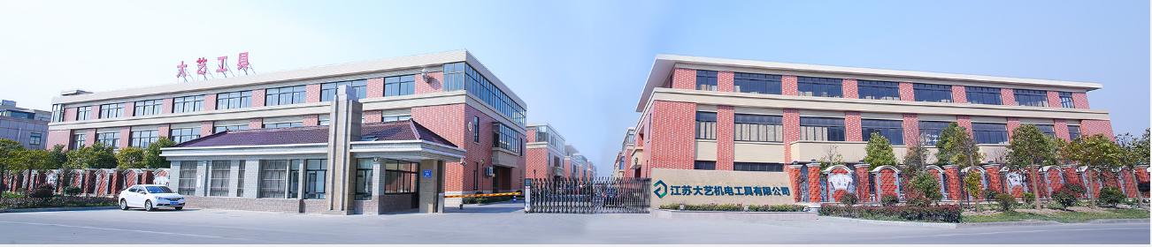 江苏大艺机电工具有限公司采购伟德BETVICTOR科技前盖自动组装机和机壳压定子伺服锁螺丝机