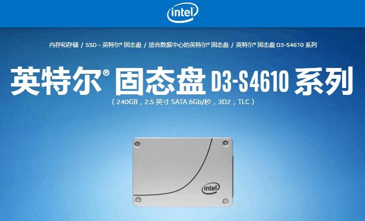 S4610-240G