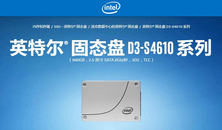 S4610-960G