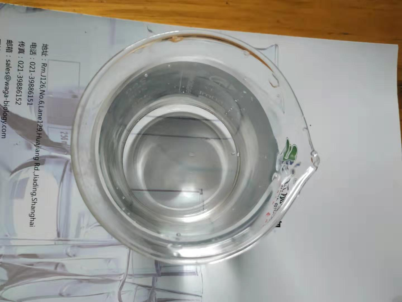 SH-C001 镀膜液,拨水剂,驱水剂