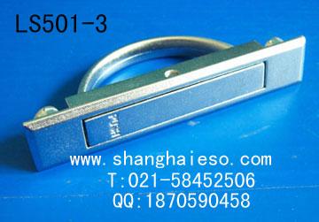 LS501-3(大)
