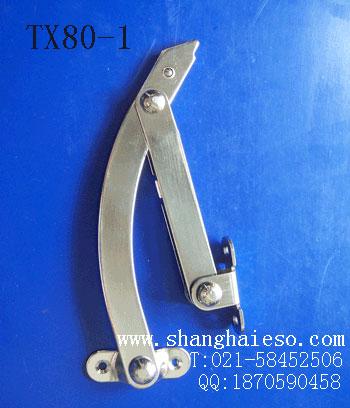 TX80-1