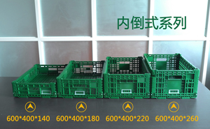 折叠箱标准化设计图