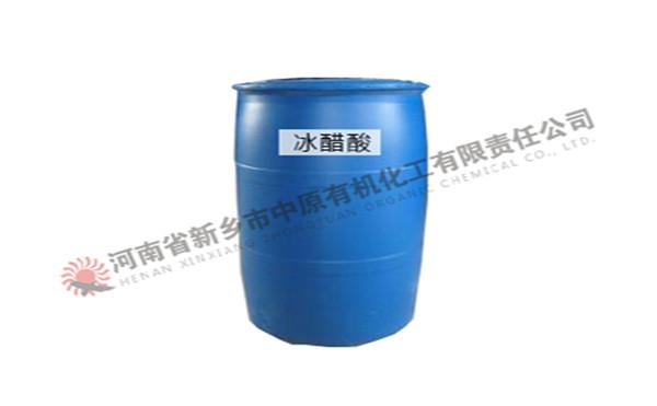 中原有机化工醋酸