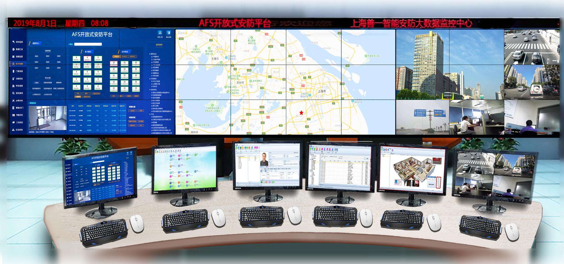 上海fun88官网智能科技有限公司数据中心