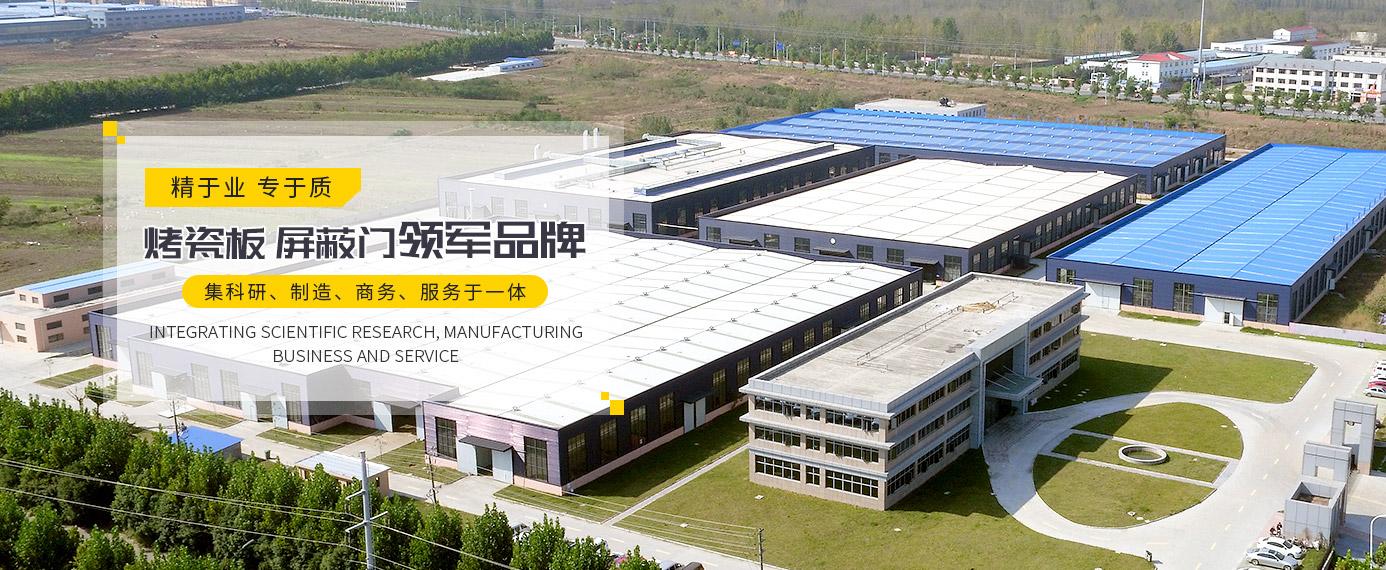 上海華暉新材料科技有限公司