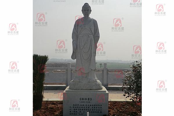 神农广场-张仲景