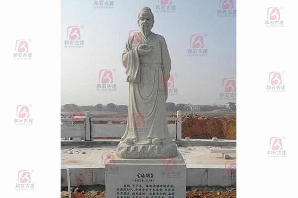 神农广场-扁鹊