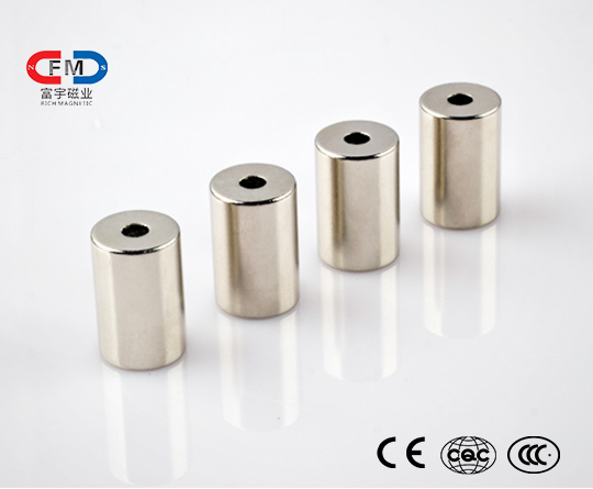 Perforated cylindrical magnet