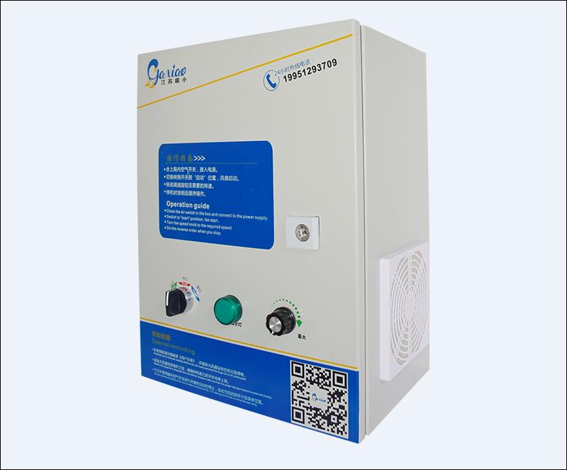 風扇配件控制系統