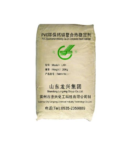 龙兴702B地板类用钙锌复合热稳定剂