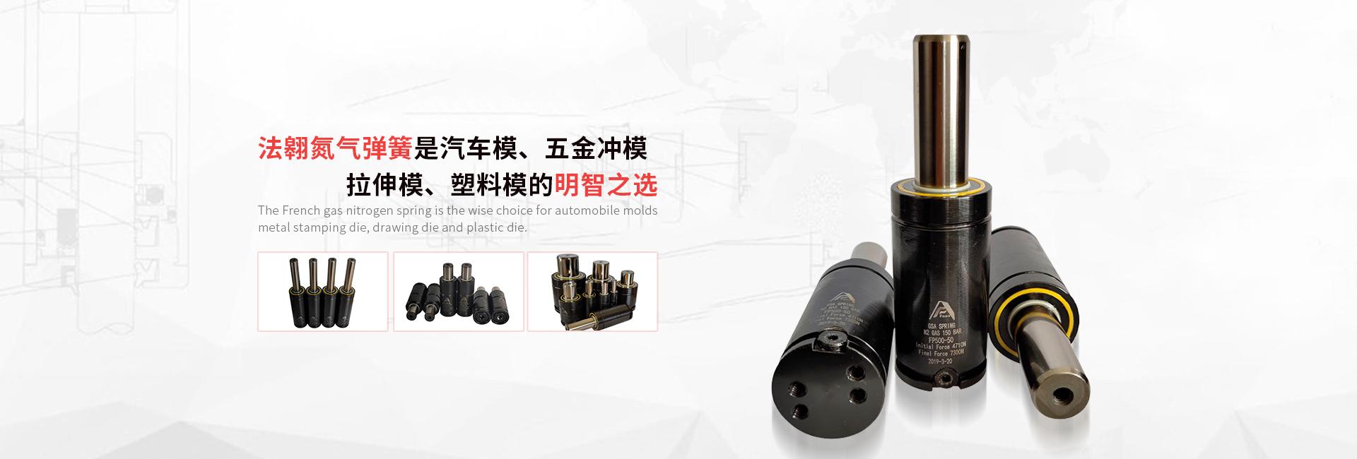 上海法翱机电科技有限公司
