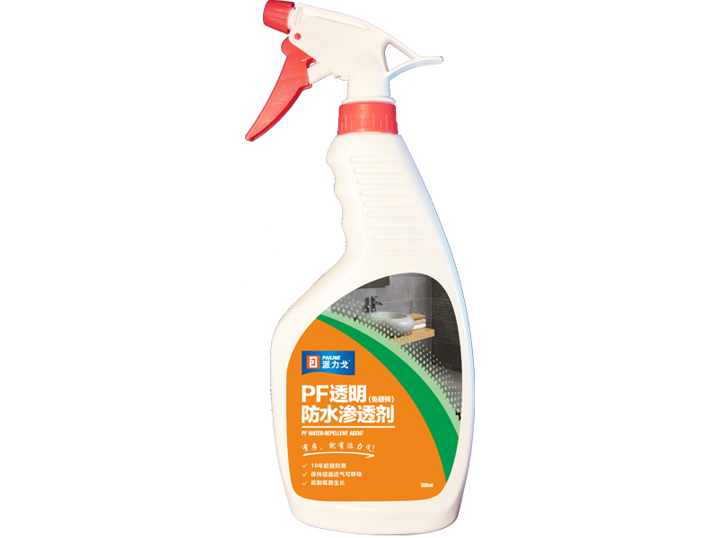 PF透明防水滲透劑