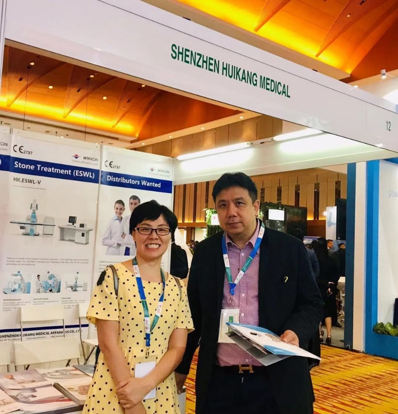 Wikkon Attended the 17th UAA Congress 2019
