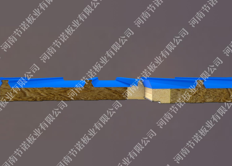 巖棉聚氨酯封邊屋面板
