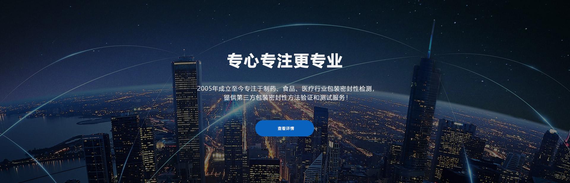上海众林机电设备有限公司