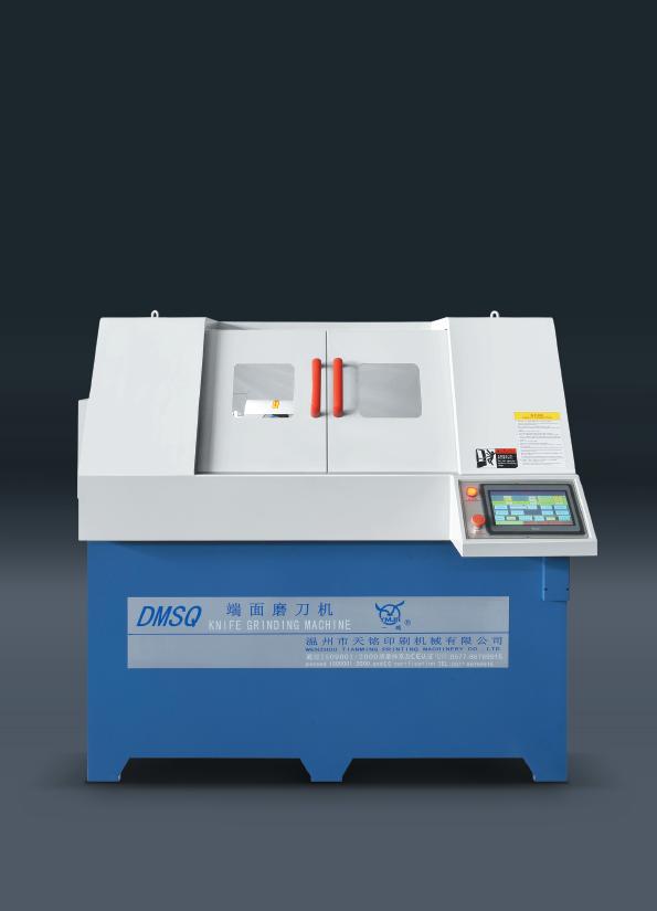端面磨刀機DMSQ-600P
