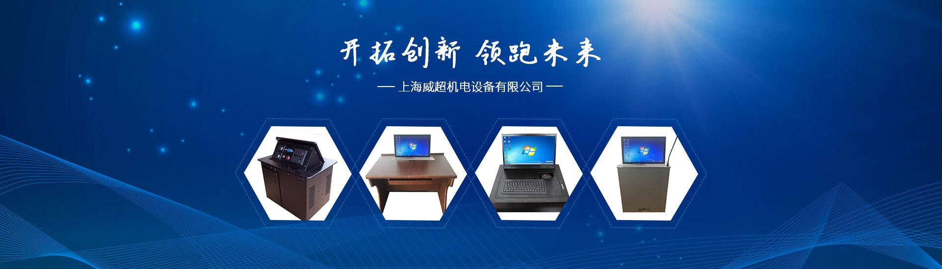 上海AG亞遊机电设备有限公司