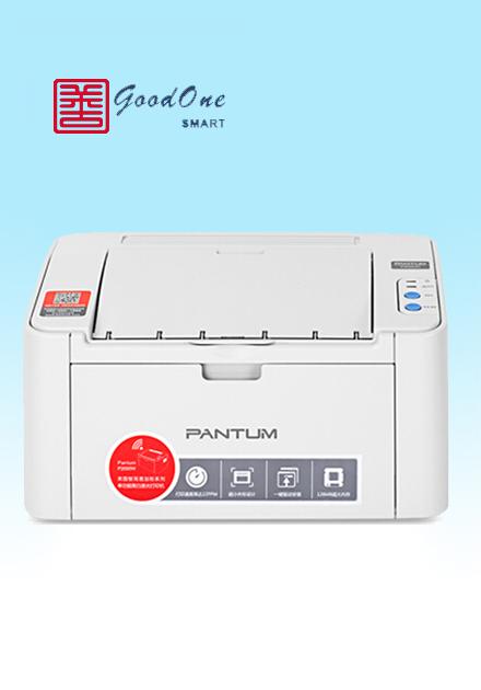 访客打印机