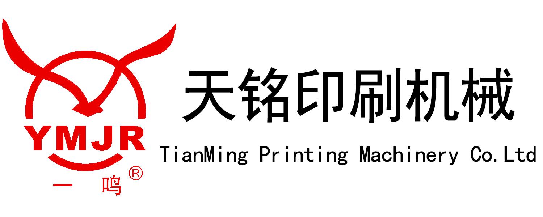 印刷机常用干燥技术
