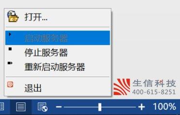 SOLIDWORKS PDM 数据库服务器未运行