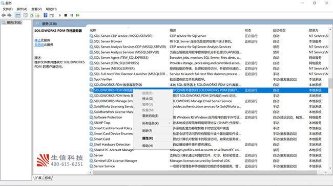 SOLIDWORKS PDM 数据库