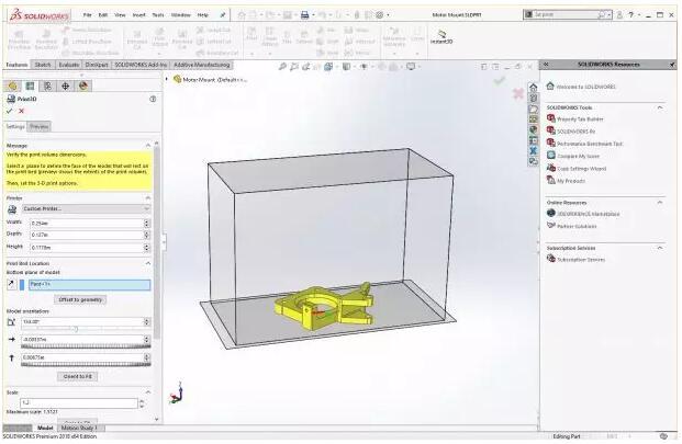 Print3D(3D打印模块)