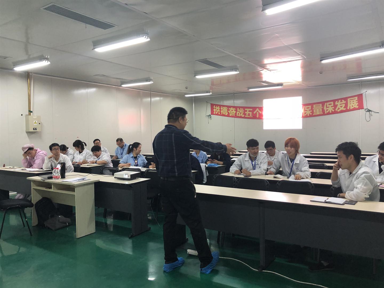 ISO9001 内审员培训